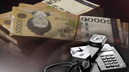 '1억5000만원 저리대출'의 유혹… 카뱅 사칭 사기 대출이